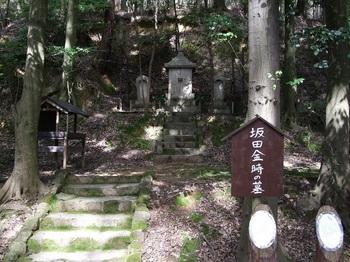 DSCF8206坂田金時の墓.jpg