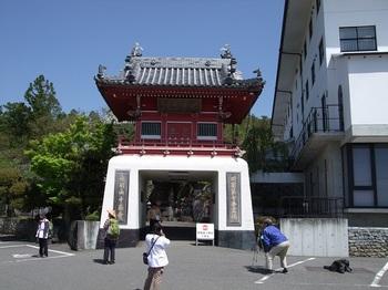十楽寺山門.jpg