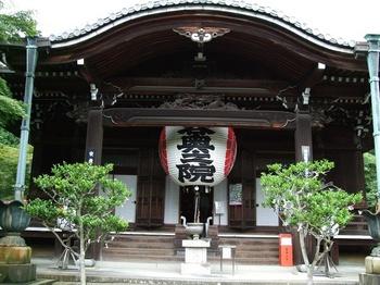 奥ノ院本堂.jpg