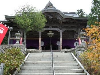 成相寺 本堂.jpg