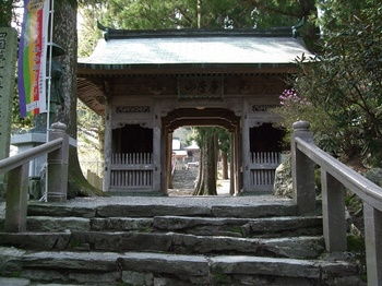 焼山寺 山門.jpg