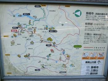 看板地図.jpg
