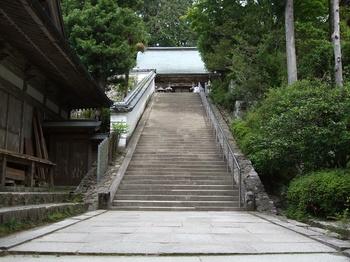 鶴林寺石段.jpg
