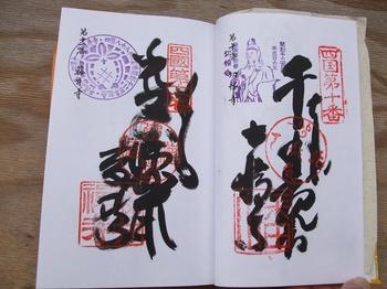10~11.jpg