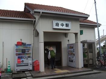 JR府中駅.jpg